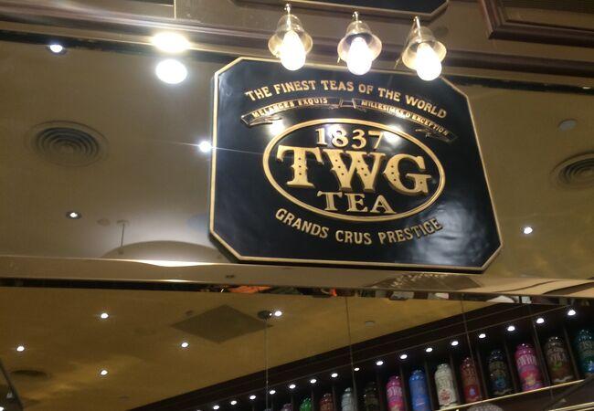 TWG ティー (チャンギ空港ターミナル1店)