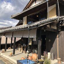 Ogama