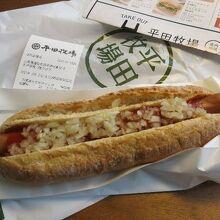 平田牧場 庄内空港店