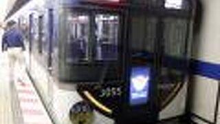 京阪特急 (京阪電気鉄道)
