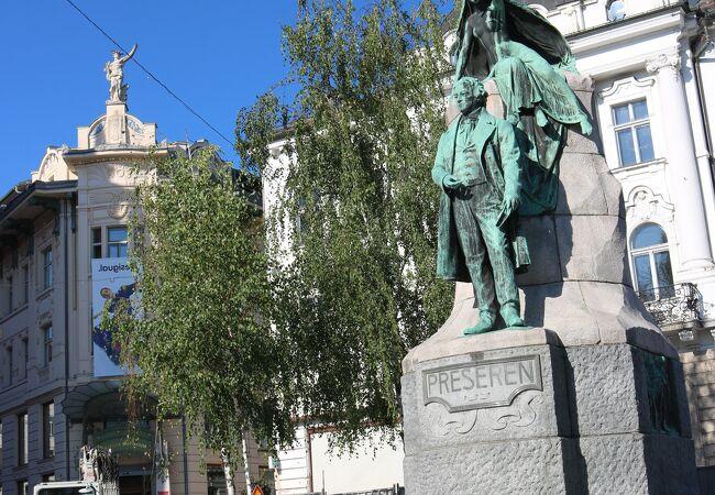 プレシェーレノフ広場