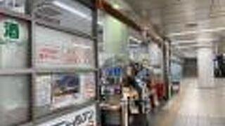 セブンイレブン (京急ST羽田第1ターミナル店)