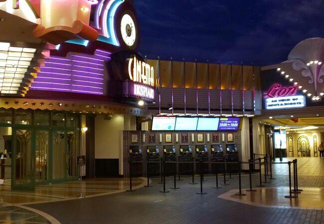 おしゃれな映画館
