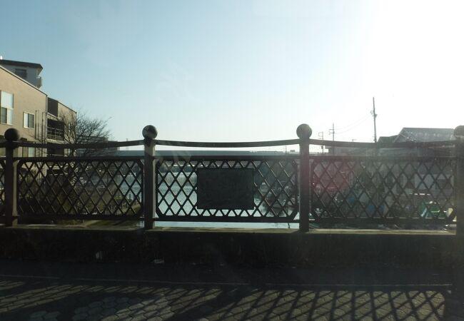 海老川13橋