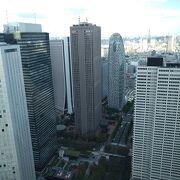 新宿新都心・超高層ビル群の中で一番高い建物の展望室です!