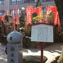 地蔵山 (四天王寺)