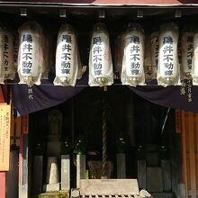亀井不動 (四天王寺)