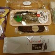 お土産に京都の食品を。
