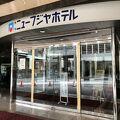 古き良き昭和のホテル