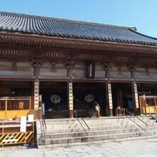 六時礼讃堂 (四天王寺)