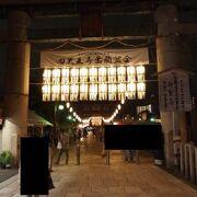 四天王寺の入口に立つ鳥居