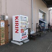 大きな倉庫のような施設