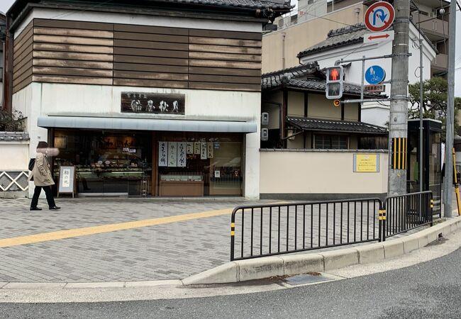 船屋秋月 北野店