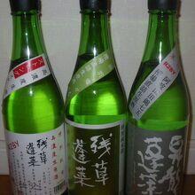 R2BY昇龍蓬莱新酒群