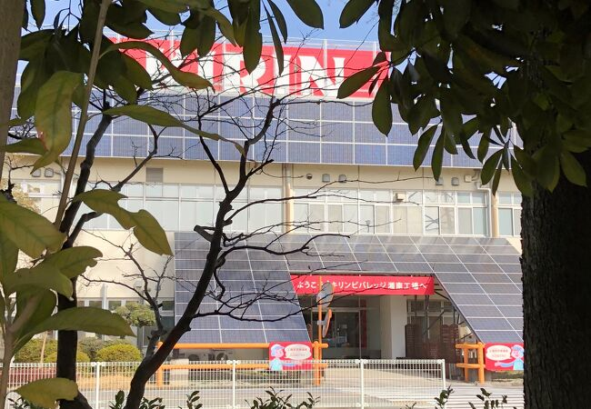 キリンビバレッジ 湘南工場
