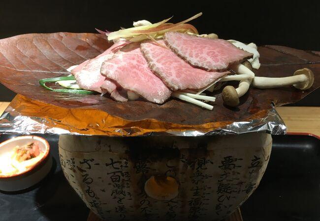 岐阜県のおいしいお酒とお料理 円相 くらうど