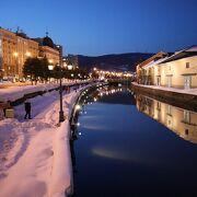 ノスタルジックな2月の小樽運河