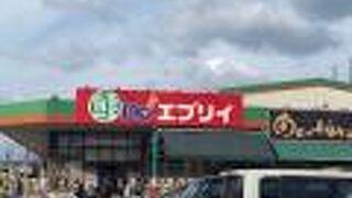 生鮮壱番館 (エブリイ本庄店)