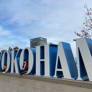 横浜駅直結の商業施設多し。富士山も見えるうみそらデッキ(屋上庭園)がお勧め!