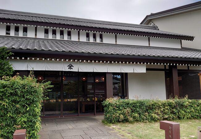 鈴廣蒲鉾本店