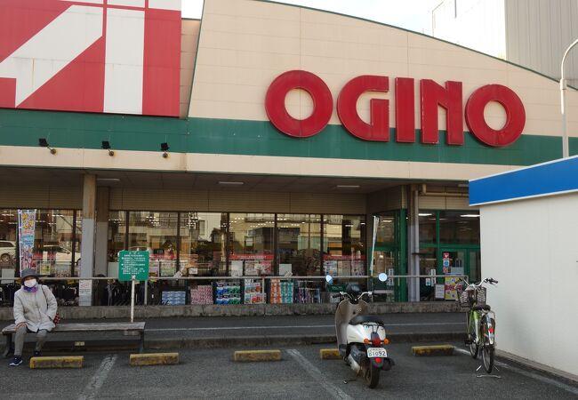オギノ (湯村ショッピングセンター店)