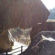 大きな二つの石は離れたままバランスを保っています