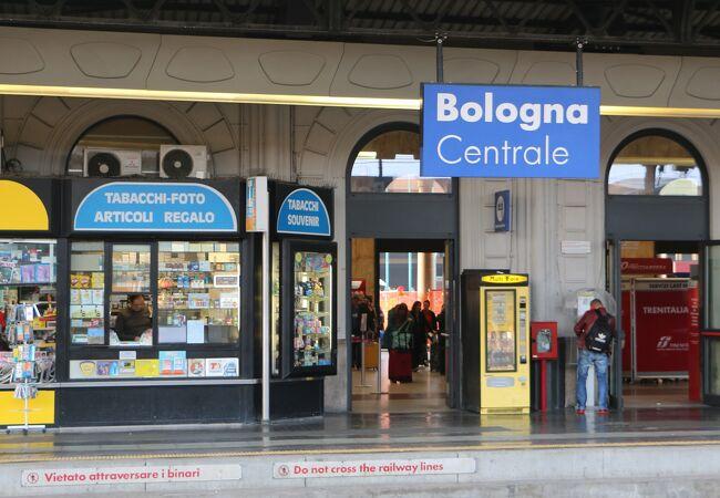 ボローニャ中央駅
