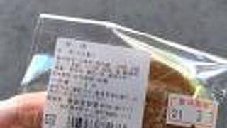 長盛堂製菓