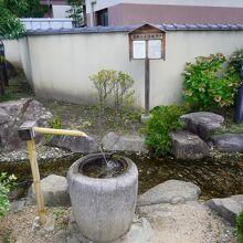 源地の水源地井戸