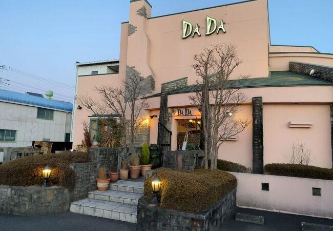 DADA 富士店