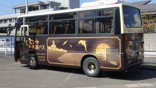 天草ぐるっと周遊バス