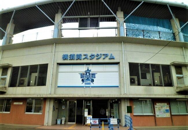 輝いてます;横浜DeNAベイスターズのチーム紋章