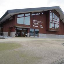 洞爺ビジターセンター 火山科学館
