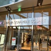 渋谷駅直結の複合的商業施設