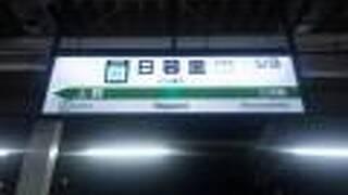 アパホテル<TKP日暮里駅前>