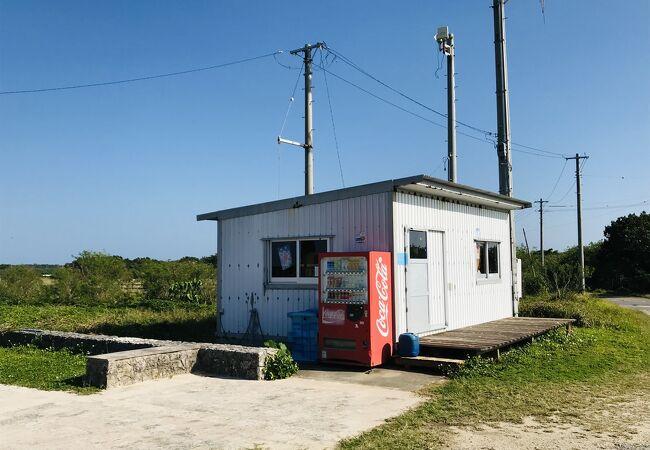 仲本海岸 海の家 (売店)