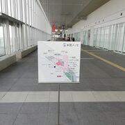 新潟県屈指の大型国際会議場