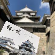 松山城に入りました。
