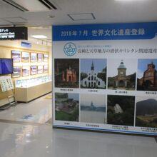 長崎空港 3F展望デッキ
