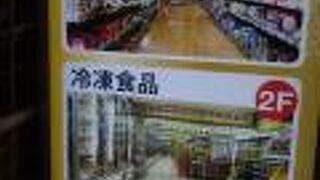華僑服務社