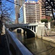 目黒川に架かる目黒通りの橋