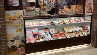 崎陽軒 ビーンズ中山店