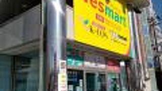 《イエスマート札幌店》韓国の食品が