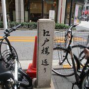 日本橋エリアにある通りです