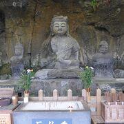 大分県・臼杵のホキ石仏群を見て来ました!!