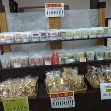 直売店限定商品や新製品も並んでいます