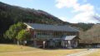 秋吉台エコ ミュージアム
