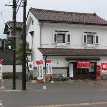 会津新選組記念館