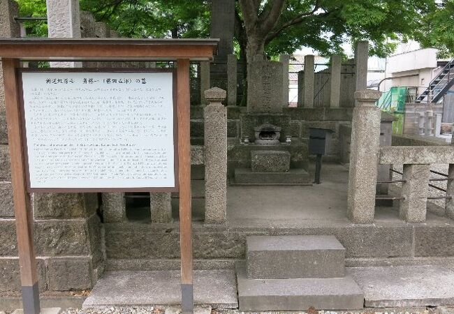 阿弥陀寺(福島県会津若松市)