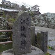 大友宗麟が政庁を大分府内から臼杵城に移して政策を行っていたお城の跡を見て来ました!!